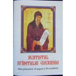 Acatistul Sfantului Gherasim