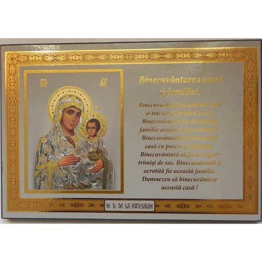 Binecuvantarea casei si a familiei cu icoana Maicii Domnului Ierusalimitisa – 30 x 20 cm