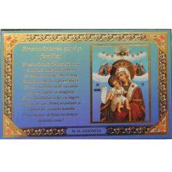 Binecuvantarea casei si a familiei cu icoana Maicii Domnului Axionita – 15 x 10 cm