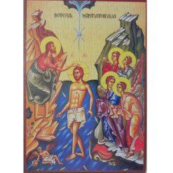 Icoana cu Botezul Domnului – 20 x 30 cm