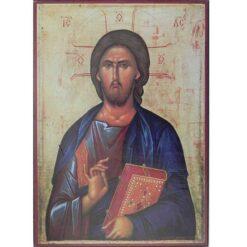 Icoana Mantuitorul Hristos cu Cartea Vietii – 20 x 30 cm