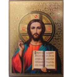 Icoana cu Mantuitorul Hristos – 10 x 15 cm