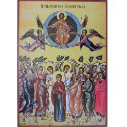 Icoana cu Inaltarea Domnului – 20 x 24 cm