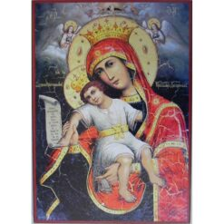 Icoana Maica Domnului 2 – 20 x 30 cm