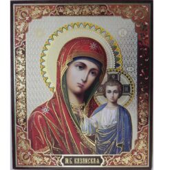 Icoana facatoare de minuni Maica Domnului Kazanskaya – 20 x 24 cm