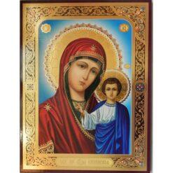 Icoana cu Maica Domnului Kazanskaya- 30 x 40 cm