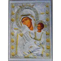 Icoana Maica Domnului Mangaietoarea – 20 x 30 cm