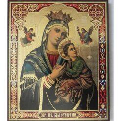 Icoana Maica Domnului Patimitoarea – 20 x 24 cm