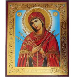 Icoana Maica Domnului cu 7 sageti – 15 x 18 cm