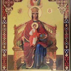 Icoana Maica Domnului Imparateasa – 20 x 24 cm