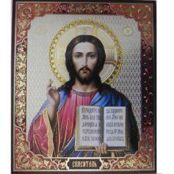 Icoana Mantuitorul Hristos cu Cartea Vietii – 20 x 24 cm