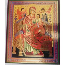 Icoana Maica Domnului Pantanassa (Vindecatoarea de cancer) – 15 x 18 cm
