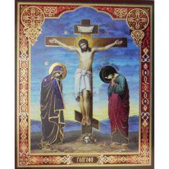 Icoana cu Rastignirea Domnului – 20 x 24 cm