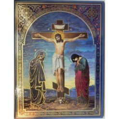 Icoana cu Rastignirea Domnului – 30 x 40 cm