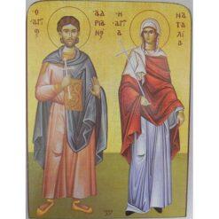 Icoana cu Sfintii Adrian si Natalia – 19 x 26 cm