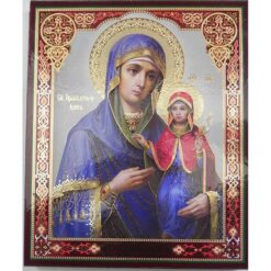 Icoana cu Sf. Ana si Maica Domnului 20 x 24 cm