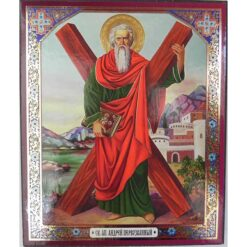 Icoana cu Sf. Andrei – 20 x 24 cm
