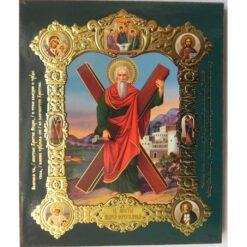 Icoana cu Sf. Andrei – in relief – 15 x 18 cm