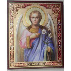 Icoana cu Sf. Arhanghel Gavriil – 20 x 24 cm
