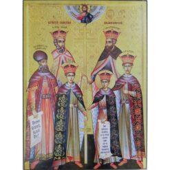 Icoana cu Sfintii Martiri Brancoveni 20 x 26 cm