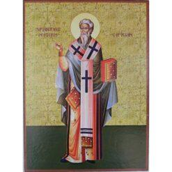 Icoana cu Sf. Ciprian – 20 x 30 cm