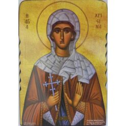 Icoana cu Sf. Cristina – 20 x 29 cm