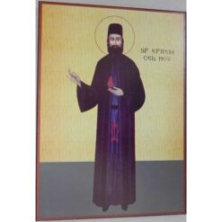 Icoana cu Sf. Efrem cel Nou – 20 x 30 cm