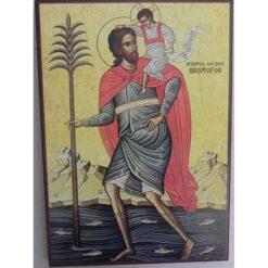 Icoana cu Sf. Hristofor – 20 x 30 cm