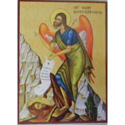 Icoana cu Sf. Ioan Botezatorul – 20 x 30 cm