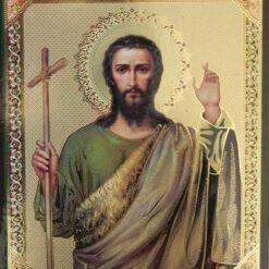 Icoana cu Sf. Ioan Botezatorul – 20 x 24 cm