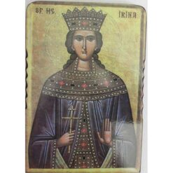 Icoana cu Sf. Irina – 20 x 29 cm