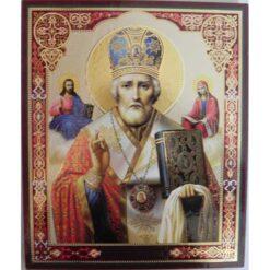 Icoana cu Sf. Nicolae – 20 x 24 cm