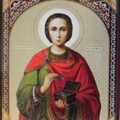 Icoana cu Sf. Pantelimon, doctor fara de arginti – 20 x 24 cm