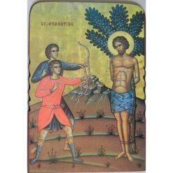 Icoana cu Sf. Sebastian – 20 x 29 cm