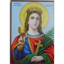Icoana cu Sf. Varvara- 20 x 30 cm
