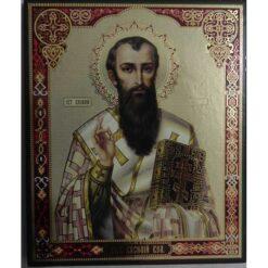 Icoana cu Sf. Vasile cel Mare – 20 x 24 cm