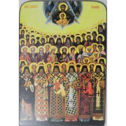 Icoana cu Toti Sfintii Romani – 20 x 29 cm