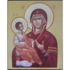 Icoana facatoare de minuni Trihirusa (Maica Domnului cu 3 maini) – 15 x 18 cm