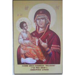 Icoana facatoare de minuni Trihirusa (Maica Domnului cu 3 maini) – 19 x 26 cm