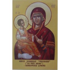 Icoana facatoare de minuni Trihirusa (Maica Domnului cu 3 maini) – plastifiata – 6 x 10 cm