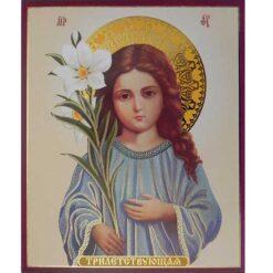 Icoana Maica Domnului copil – cu crinul – 20 x 24 cm