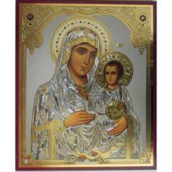 Icoana facatoare de minuni Maica Domnului Ierusalimitisa – 20 x 24 cm