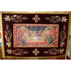 Epitaf brodat pe catifea cu struguri, spice si serafimi  (100 x 70 cm) – pentru Postul Mare
