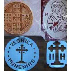 Alte obiecte bisericesti